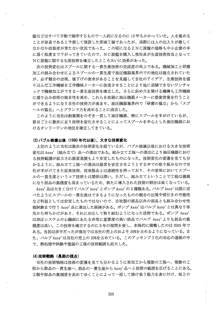 http://www.kyoritsu-ss.co.jp/blog/2009/08/01/img/GHEDB3.jpg