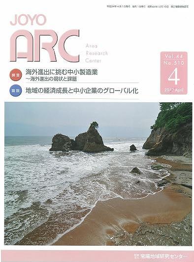141号ブログ写真②.jpg