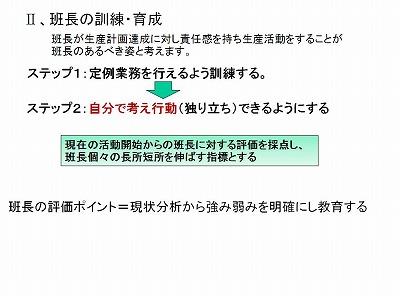 ブログ3-8-3.jpg