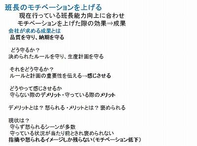 ブログ3-8-6.jpg
