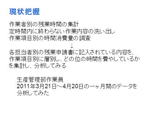 ブログC-3.jpg