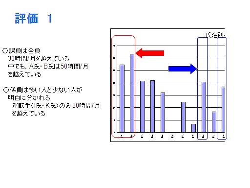 ブログC-7.jpg