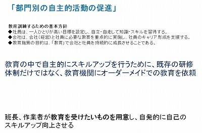 ブログDチーム5.jpg