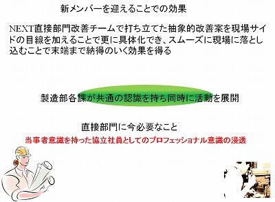 無題2-2.jpg