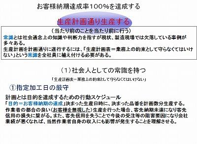 無題2-3.jpg