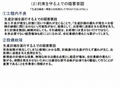 無題2-4.jpg