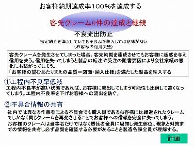 無題2-5.jpg
