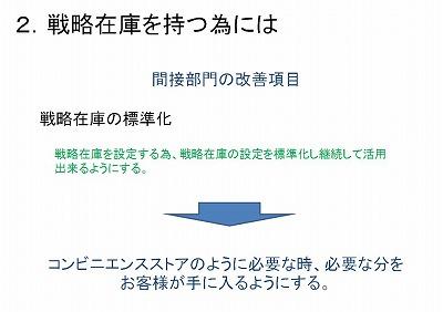間接2.jpg