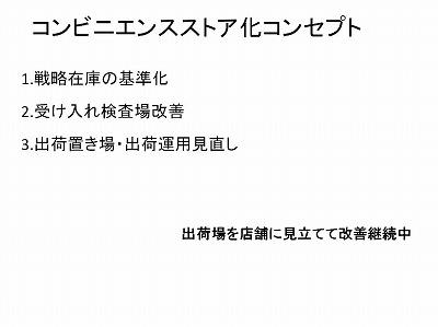 間接-2.jpg