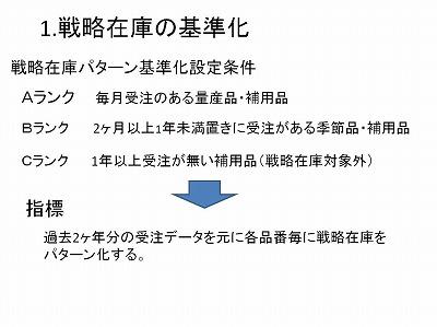 間接-3.jpg