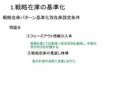 間接-5.jpg