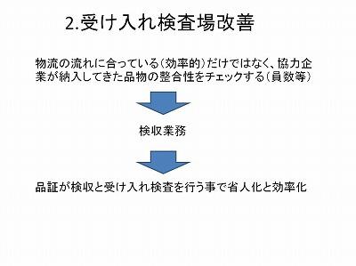 間接-6.jpg