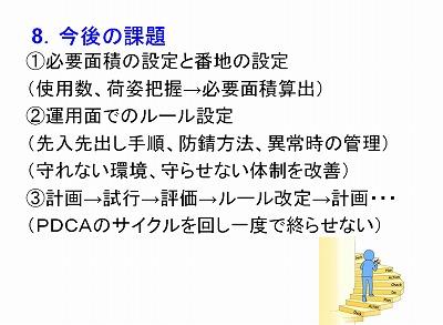 C1-8.jpg