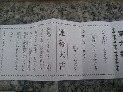 2012-01-01 08.39.28.jpg