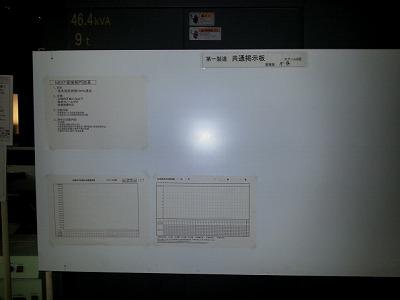 2012-10-01 12.43.40.jpg