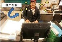 瀬畠Kブログ③.jpgのサムネール画像