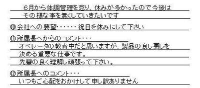 2015新入社員紹介(平間)-2.jpgのサムネール画像