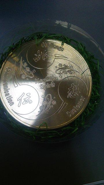 表彰メダル-2.jpg