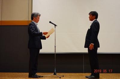 生産圏生産情報懇話会表彰-2.jpg