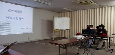 テクノ経営指導会201224.jpg