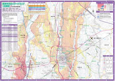 ハザードマップ-2.png