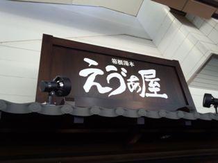 武井①.jpg