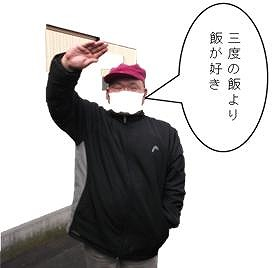 瀬畠Kブログ③.jpg