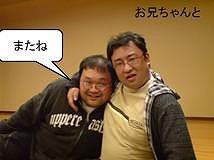 瀬畠K 0513②.jpg