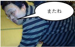 瀬畠K③.jpg