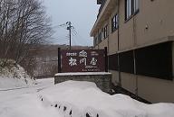 稲葉2013.2.27②.JPG