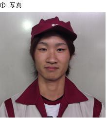 第一石塚さん①.JPG